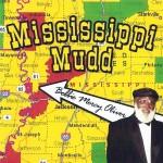 ALL TEXAS MUSIC-The Best Little Website in Texas-MP3 Music Downloads!